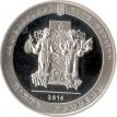Украина 2014 5 гривен Шевченко 200 лет со дня рождения