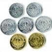 Нагорный Карабах 2013 набор 7 монет