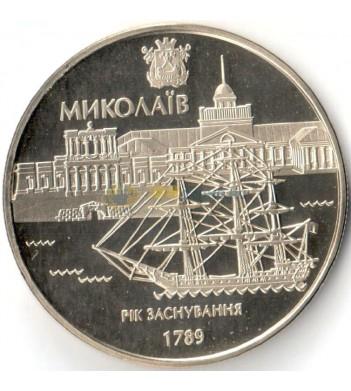 Украина 2009 5 гривен Николаев