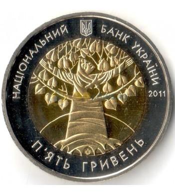 Украина 2011 5 гривен Международный год леса