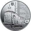 Украина 2017 5 гривен Луцкое Крестовоздвиженское братство