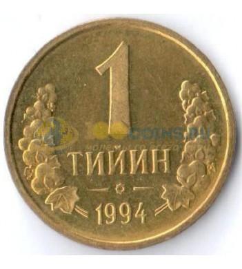 Узбекистан 1994 1 тийин