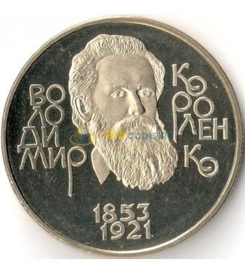 Украина 2003 2 гривны Владимир Короленко