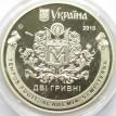 Украина 2015 2 гривны Киево-Могилянская академия