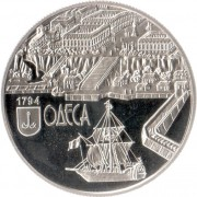 Украина 2014 5 гривен Одесса 220 лет