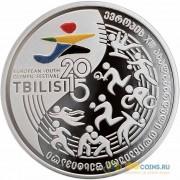 Грузия 2015 10 лари Европейский олимпийский фестиваль