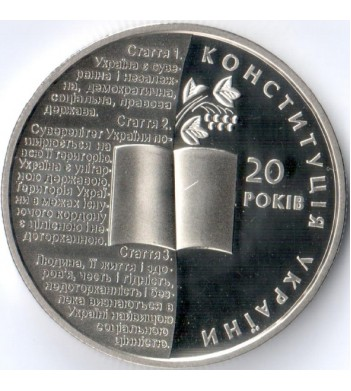 Украина 2016 2 гривны 20 лет Конституции