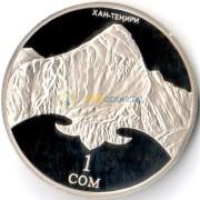 Киргизия 2011 1 сом Пик Хан-Тенгри
