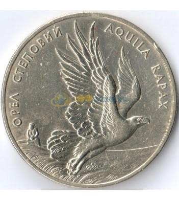 Украина 1999 2 гривны Степной орел