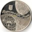 Украина 2009 5 гривен Украинская писанка