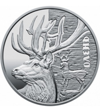 Украина 2016 5 гривен Олень (серебро)