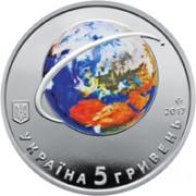 Украина 2017 5 гривен Первый спутник Земли
