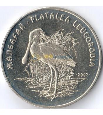 Казахстан 2007 50 тенге Колпица