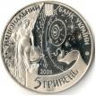 Украина 2009 5 гривен Международный год астрономии