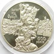 Украина 2014 5 гривен 500 лет битвы под Оршей