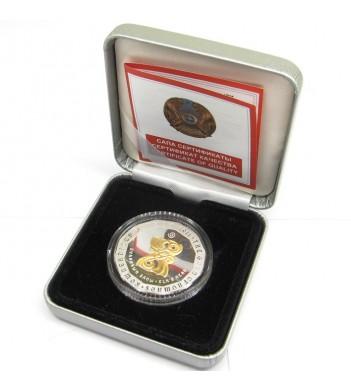 Казахстан 2011 500 тенге Голова лося Золото номадов