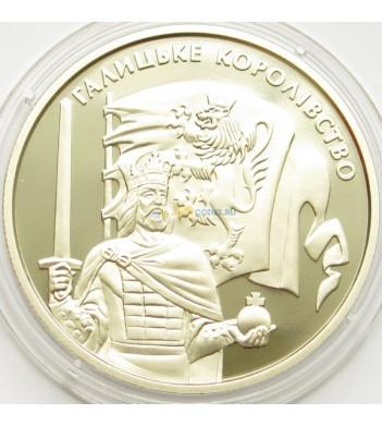 Украина 2016 5 гривен Галицкое королевство
