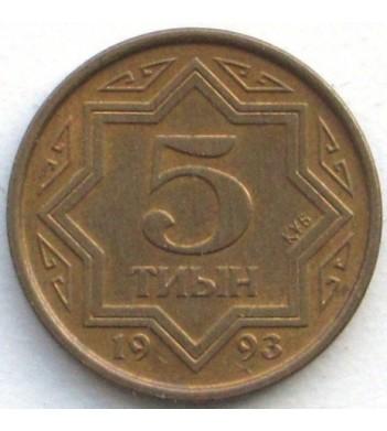 Казахстан 1993 5 тиын (медь)