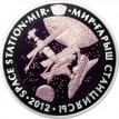 Казахстан 2012 500 тенге Мир космическая станция