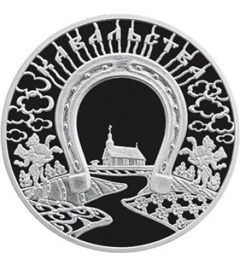Беларусь 2010 1 рубль Кузнечное дело подкова