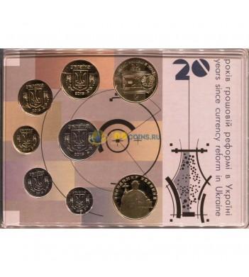 Украина 2016 официальный годовой набор монет