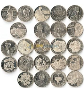 Казахстан набор 23 монеты 50 тенге