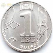 Молдавия 2018 1 лей Полумесяц