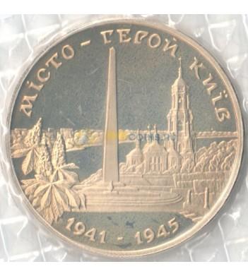 Украина 1995 200 000 карбованцев 50 лет Победы Киев