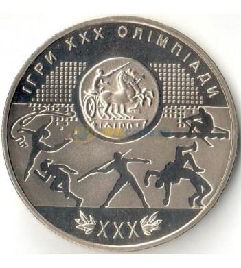 Украина 2012 2 гривны Олимпийские игры в Лондоне