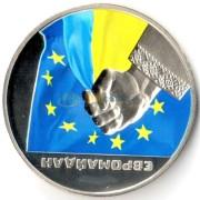 Украина 2015 5 гривен Евромайдан