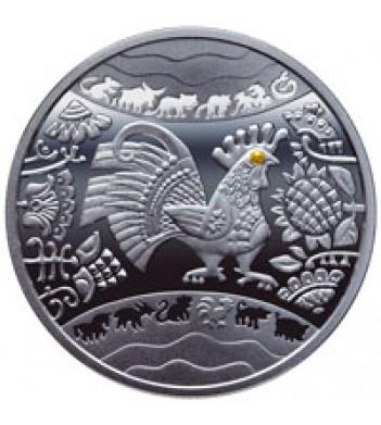 Украина 2016 5 гривен Год петуха (серебро)
