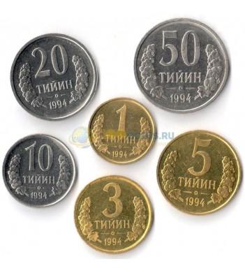 Узбекистан 1994 набор 6 монет