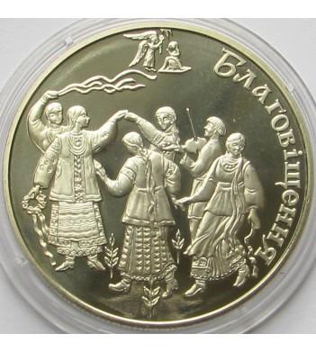 Украина 2008 5 гривен Благовещение