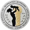 Казахстан 2014 500 тенге Мама