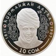 Киргизия 2012 10 сом 200 лет Курманжан Датке