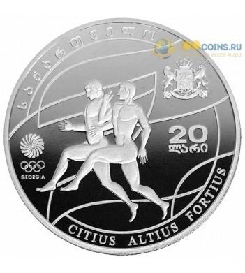 Грузия 2008 20 лари Олимпийский игры в Пекине