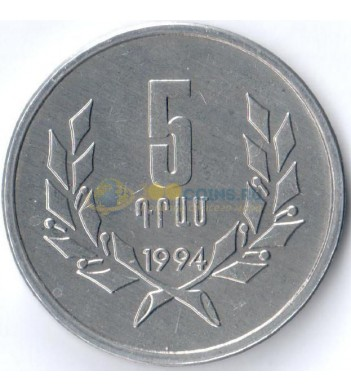 Армения 1994 5 драм
