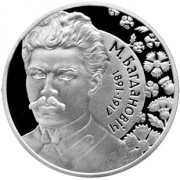 Беларусь 2011 1 рубль Богданович