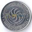 Грузия 1993 2 тетри