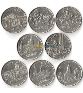 Приднестровье 2014 1 рубль набор Города Приднестровья