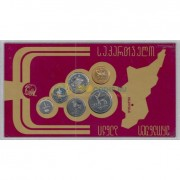 Грузия 1993 набор 6 монет тетри в пластике