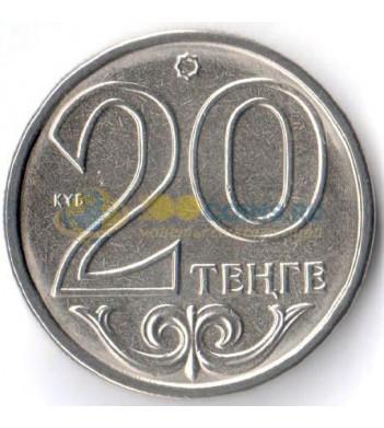 Казахстан 2015 20 тенге