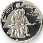Украина 2017 5 гривен Полк Богдана Хмельницкого