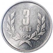Армения 1994 3 драма