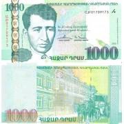 Армения бона (59) 1000 драм 2015