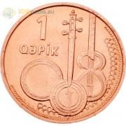 Азербайджан 2006 1 гяпик Культурное наследие