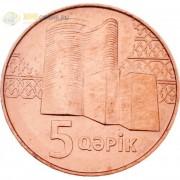 Азербайджан 2006 5 гяпиков История государства