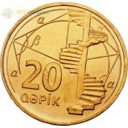 Азербайджан 2006 20 гяпиков Образование и будущее