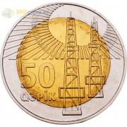 Азербайджан 2006 50 гяпиков Экономика и развитие