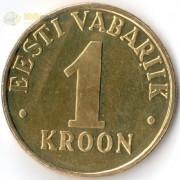 Эстония 1998-2006 1 крона